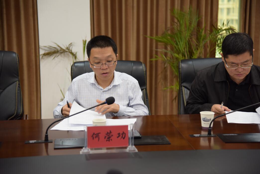 【简讯】黄陂法院邀请专家学者讨论疑难复杂...